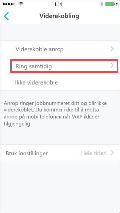 Ring samtidig-skjermbilde i Skype for Business for iOS