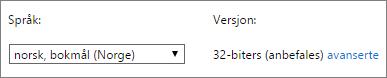 Skjermbilde som viser hvordan du velger et språk, og deretter velger Avansert
