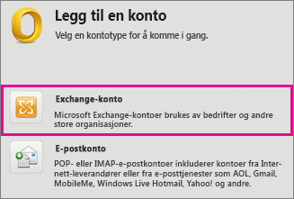 Verktøy > Kontoer > Exchange-konto
