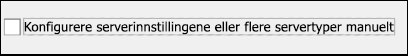 Velg manuell konfigurasjon for e-post i Yahoo!