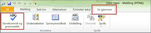 Outlook Spelling command