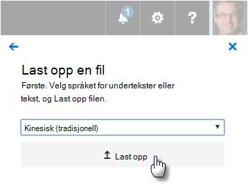 Brukergrensesnitt for opplasting av webvtt filer.