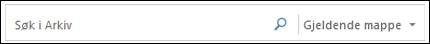 Søk arkiv folder_C3_2017912153827