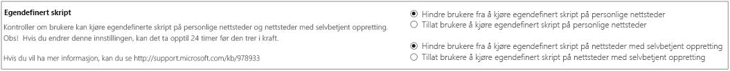 Egendefinert skript-delen på innstillinger-siden i administrasjonssenteret for SharePoint