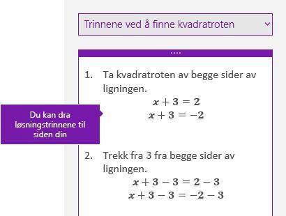 Løsning trinn i oppgaveruten matematikk