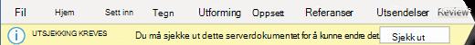 Den gule linjen har en knapp som gjør det enkelt å sjekke ut filen for redigering.