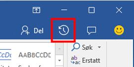 Vise eldre versjoner av Office-filer