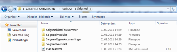 Skjermbilde av Windows Explorer som viser en Web Solution Package (wsp) som er pakket ut.