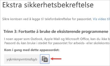 Bilde av Kopier-ikonet for å kopiere appassordet til utklippstavlen.