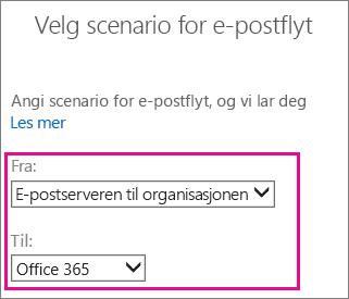 Velg fra organisasjonens e-postserver for Office 365
