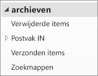 Vouw het archiefbestand in het navigatiedeelvenster uit om de onderliggende submappen weer te geven.