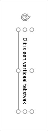 Verticaal tekstvak met verticale tekst