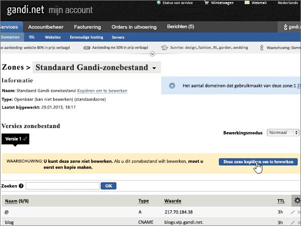 GandiNet-BP-Configure-1-4-2