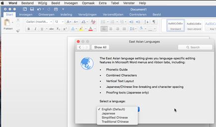 Schermafbeelding van de taal selectie voor Office voor Mac 2016