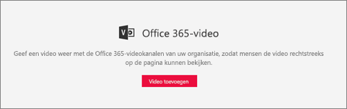 Office 365 Video-webonderdeel