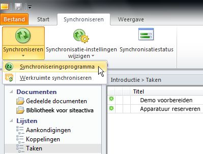 The Sync Tool command
