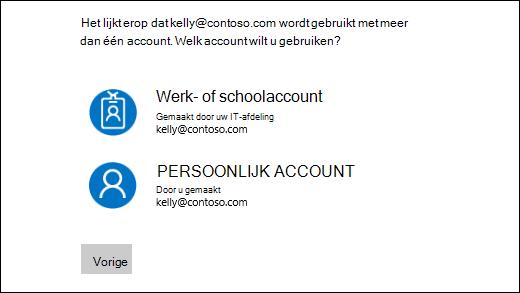 Aanmeldingsscherm met twee e-mailadressen