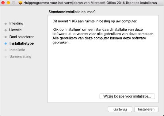 Klik op Install in het hulpprogramma voor het verwijderen van licenties.