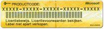 Gebruikelijke productcodesticker voor Office voor Mac 2011 met schijf