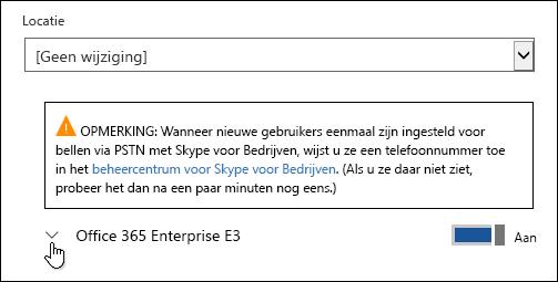 De licentie om te zien van de functie Microsoft Forms uitvouwen
