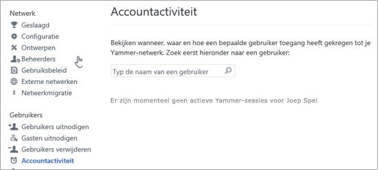 Schermafbeelding van de accountactiviteit van een gebruiker waarbij geen actieve Yammer-sessies worden weergegeven (afgemeld)