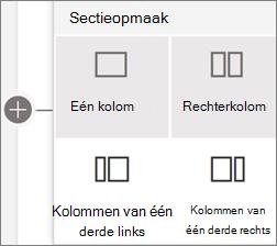 Sectie-indelingen