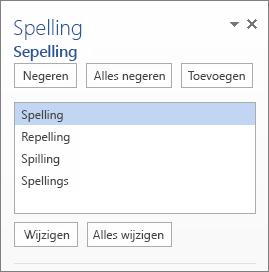Deelvenster Spelling