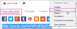 De URL kopiëren