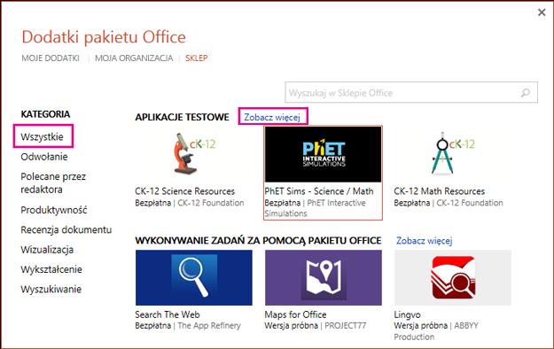 Okno dialogowe Dodatki pakietu Office z wyróżnionymi linkami Wszystkie i Zobacz więcej