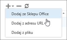 Zrzut ekranu przedstawiający dostępne opcje na pasku narzędzi Zarządzanie dodatkami, m.in. takie jak dodawanie, usuwanie i odświeżanie. Wyświetlane są opcje do wyboru dostępne w menu Dodaj, takie jak Dodaj ze Sklepu Office, Dodaj z adresu URL i Dodaj z pliku.