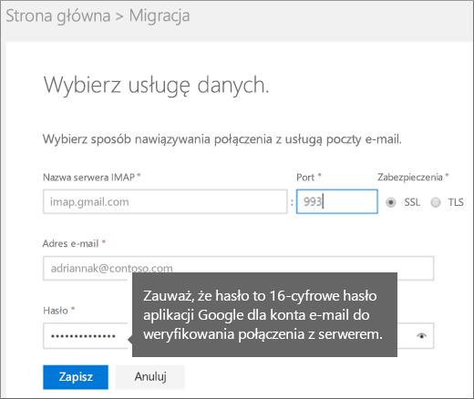 Wypełnij informacje dotyczące serwera IMAP i konta, aby nawiązać połączenie