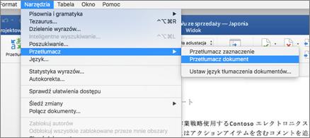 Dokument z rozwiniętym menu Narzędzia w celu wyświetlenia polecenia Przetłumacz