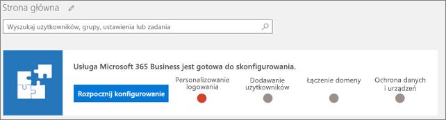 Zrzut ekranu przedstawiający kreatora konfiguracji usługi Business Cloud Suite.