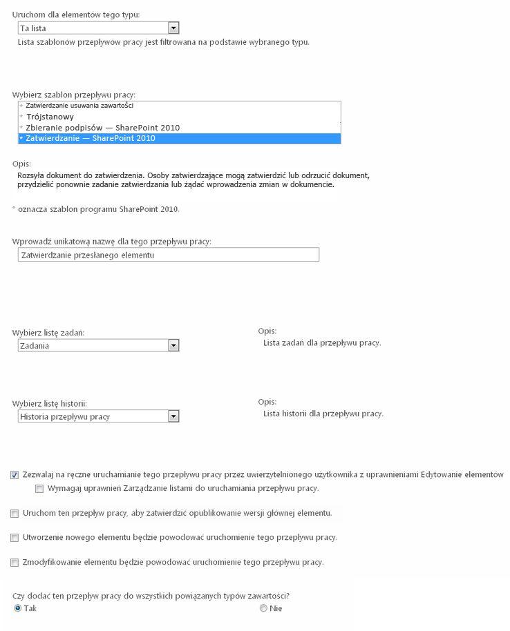 Pierwszy formularz inicjowania