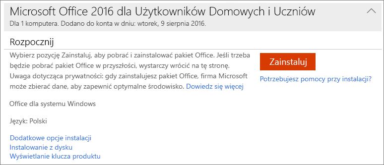 Przedstawia link Wyświetl klucz produktu do jednorazowej instalacji pakietu Office