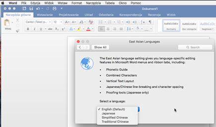 Zrzut ekranu przedstawiający wybór języka dla pakietu Office dla komputerów Mac 2016