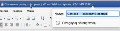 Kliknięcie tytułu dokumentu umożliwia zmianę nazwy pliku lub wyświetlenie historii wersji