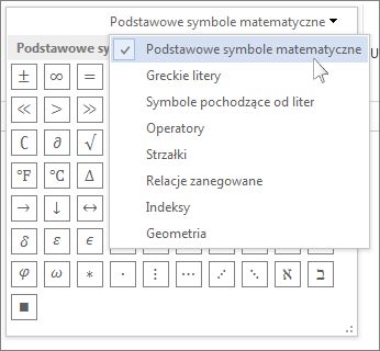 Podstawowe symbole matematyczne