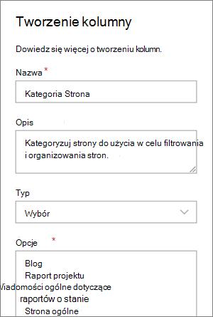 Przykład konfigurowania kolumny wybór kategorii dla blogów