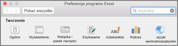 Preferencje paska narzędzi Wstążki pakietu Office2016 dla komputerów Mac