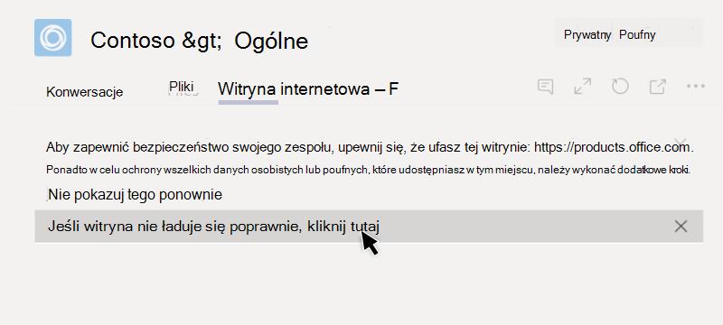 Nie można załadować na karcie witryny sieci Web