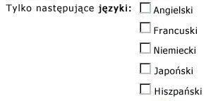 Pola wyboru dla języka angielskiego, francuskiego, niemieckiego, japońskiego i hiszpańskiego
