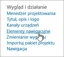Elementy nawigacyjne w menu Ustawienia witryny
