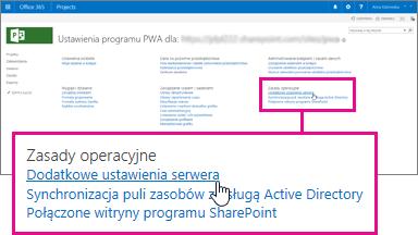 Dodatkowe ustawienia serwera wymienione w obszarze Zasady operacyjne