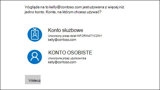 Zaloguj się ekran z dwóch adresów e-mail