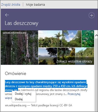 Funkcja Poszukiwanie, pozycja Zobacz wszystkie obrazy, dodawanie tekstu lub dodawanie i cytowanie tekstu