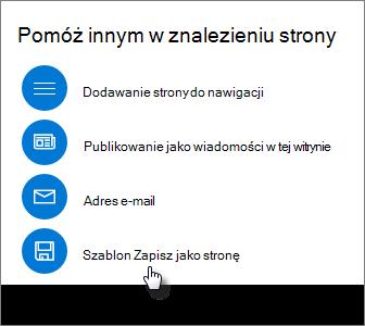 Panel promowania z wyświetlonym szablonem Zapisz jako stronę