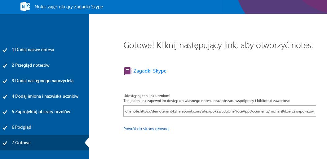 Teraz konfiguracja aplikacji Mystery Skype jest ukończona