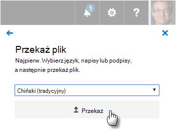 Interfejs użytkownika umożliwiający przekazywania plików webvtt.
