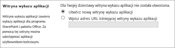 Okno dialogowe witryny wykazu aplikacji z zaznaczoną pozycją Utwórz nową witrynę wykazu aplikacji.